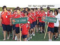 X Torneo Infantil Ciudad de Totana 2011 - Foto 21