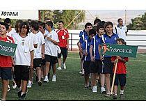 X Torneo Infantil Ciudad de Totana 2011 - Foto 22