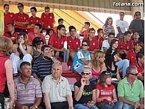 VI Torneo Inf. Ciudad Totana 2007 - Foto 1