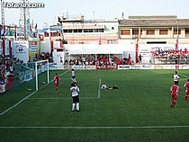 VI Torneo Inf. Ciudad Totana 2007 - Foto 13