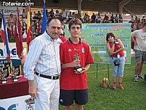 VI Torneo Inf. Ciudad Totana 2007 - Foto 32