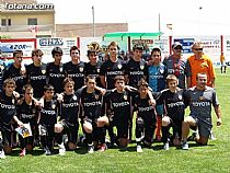 VI Torneo Inf. Ciudad Totana 2007 - Foto 38