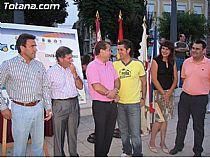 V Torneo Inf. Ciudad Totana 2006 - Foto 6