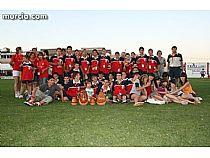 VII Torneo Inf. Ciudad Totana 2008 - Foto 3