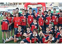 VII Torneo Inf. Ciudad Totana 2008 - Foto 5