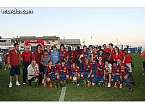 VII Torneo Inf. Ciudad Totana 2008 - Foto 6
