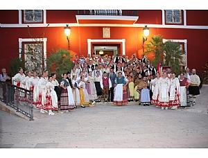 XXXV Festival Nacional de Folklore