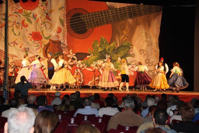 XXXV Festival Nacional de Folklore - 7