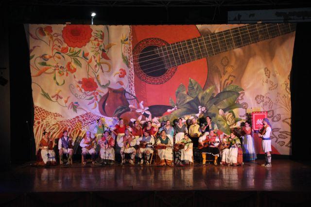 XXXV Festival Nacional de Folklore - 13