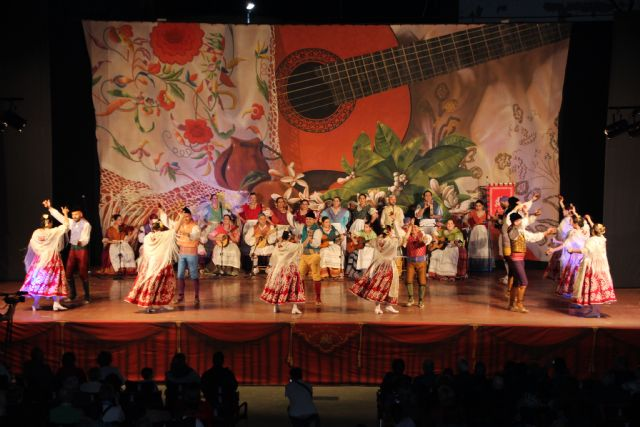 XXXV Festival Nacional de Folklore - 15