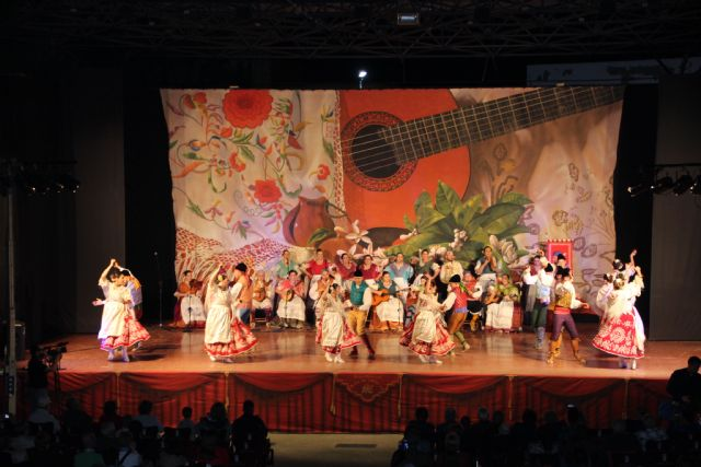 XXXV Festival Nacional de Folklore - 16