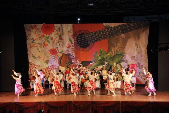 XXXV Festival Nacional de Folklore - 22