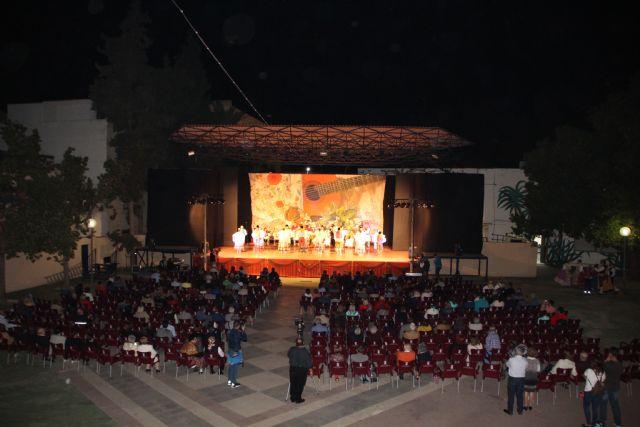 XXXV Festival Nacional de Folklore - 24