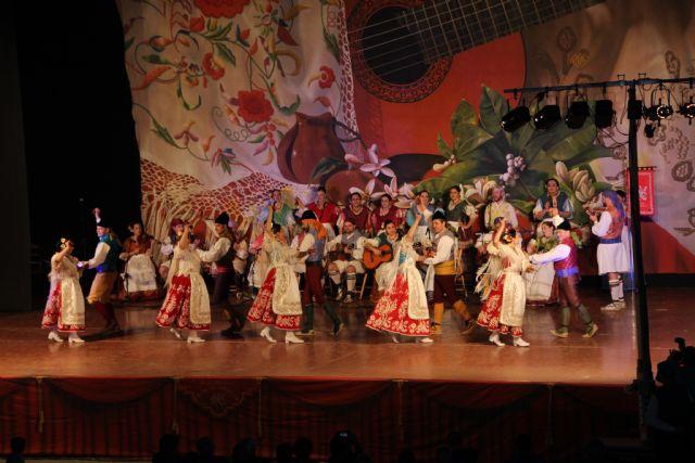 XXXV Festival Nacional de Folklore - 25